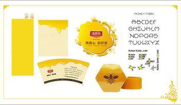 Honey - vector gratuit #139655