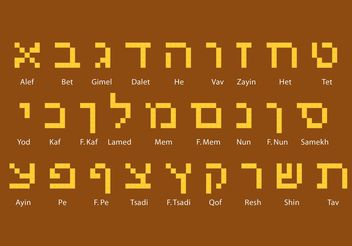Block Hebrew Alphabet Vectors - vector gratuit #149725