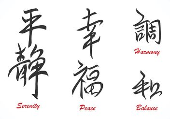 Free Chinese Calligraphy Typography Vector - vector gratuit #150175