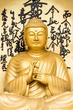 Buddha statue in nepal - Kostenloses image #185725
