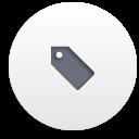 Tag - icon gratuit #188195