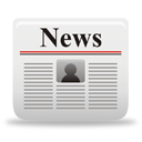 News - icon #193755 gratis