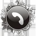 Téléphone - icon gratuit #195935