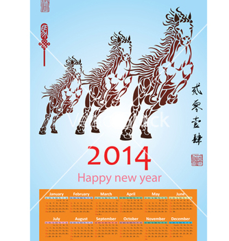 Free calendar 2014 vector - Free vector #239415