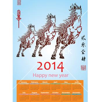 Free calendar 2014 vector - Kostenloses vector #239415