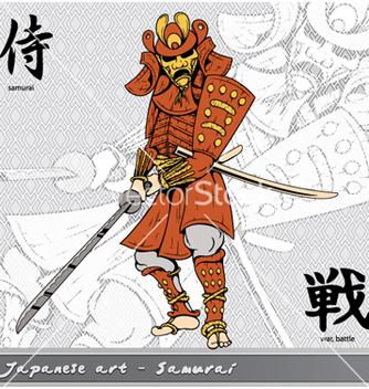 Free samurai with kanji vector - Free vector #259775
