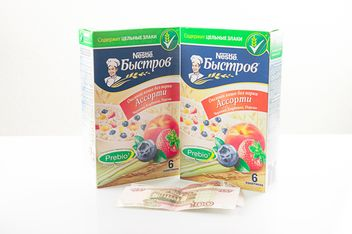 Two packages of oatmeal for 3 dollars, Russia, St. Petersburg - image #272565 gratis