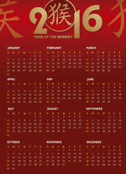 2016 Calendar with Chinese Character - Free vector #274485