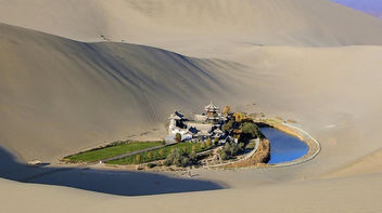 Oasis in Gobi Desert, (c) not mine! - Free image #286635