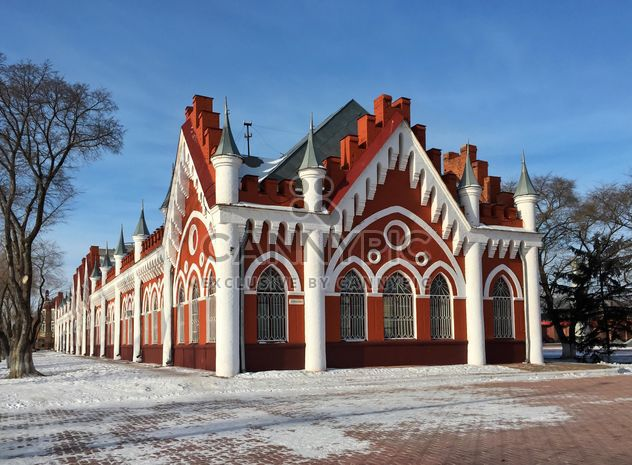 Far Eastern Russian outpost in Blagoveschensk - Free image #302405