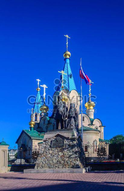 Cathédrale de l'Annonciation et Monument de Nikolaï Mouraviov-Amourski et Saint Innocent de l'Alaska et la Sibérie - image gratuit #302785