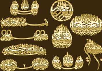 Bismillah Calligraphy - бесплатный vector #335535