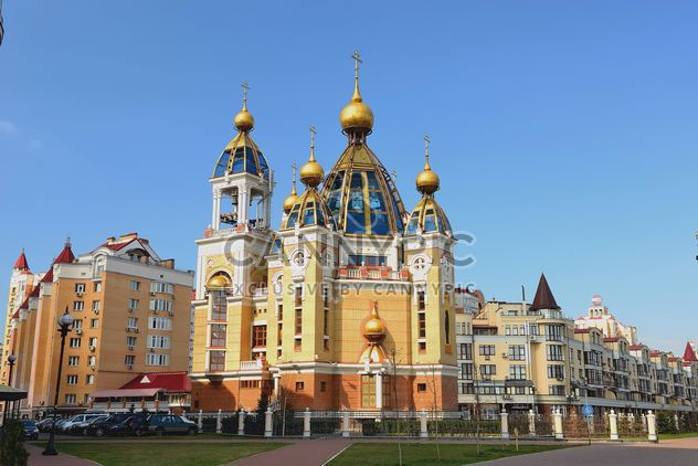 Orthodox Church in Obolon district - image gratuit #338235