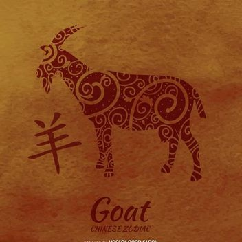 Chinese horoscope goat illustration - бесплатный vector #372735