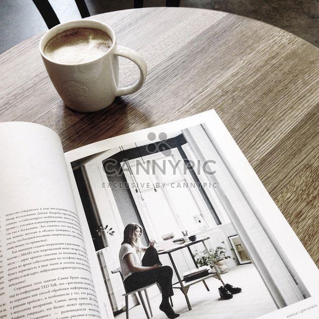кофе-брейк - Free image #379985