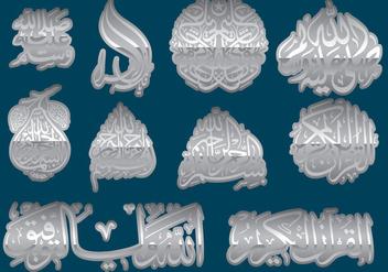 Silver Arabic Calligraphy - бесплатный vector #395405