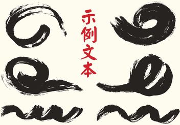 Free Vector Chinese Calligraphy Brushes - vector gratuit #140305