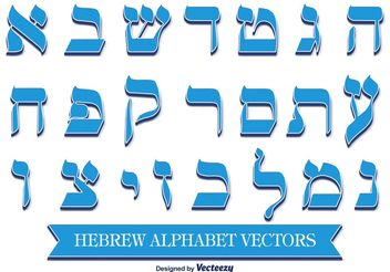 Decorative Hebrew Alphabet - бесплатный vector #150145