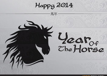 2014 year of the horse - vector #171865 gratis
