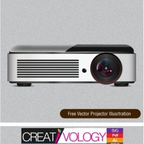 Free Vector Projector Illustration - Free vector #203225