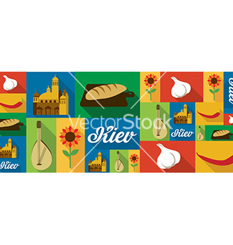 Free travel and tourism icons kiev vector - Free vector #210335
