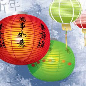 Chinese Lamp - Free vector #213245