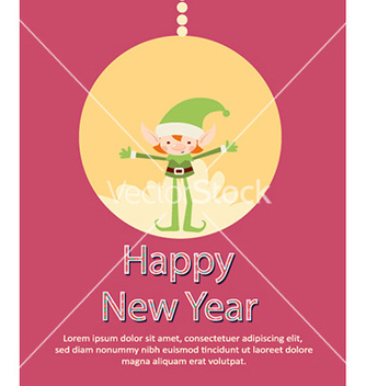 Free happy new year vector - Kostenloses vector #223565
