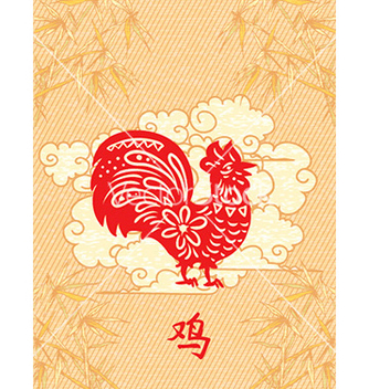 Free abstract rooster with floral vector - Free vector #230855