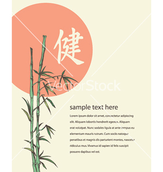 Free japanese background vector - Free vector #257665