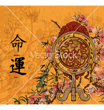 Free grunge floral background vector - vector #260485 gratis