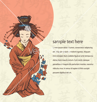 Free japanese background vector - vector gratuit #261775