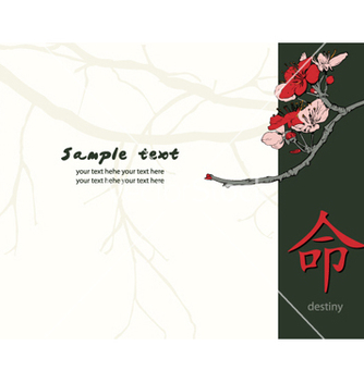 Free japanese background vector - vector #262135 gratis