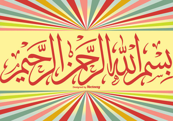 Bismillah Background Illustration - бесплатный vector #335345