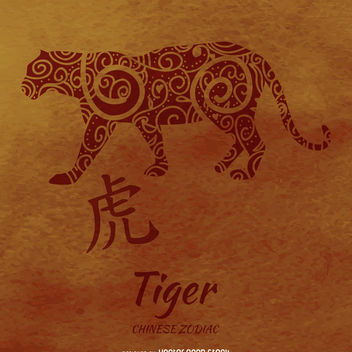 Chinese zodiac with tiger drawing - vector gratuit #373065