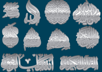 Silver Arabic Calligraphy - Free vector #395405