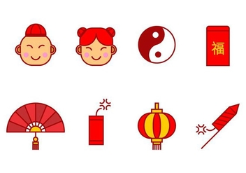Red Packet Icon - vector gratuit #402565