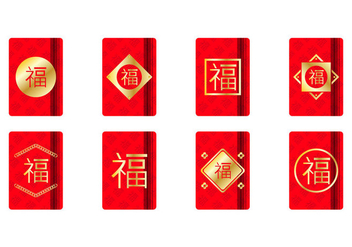 Free Golden Chinese Red Packet Template - vector gratuit #403365