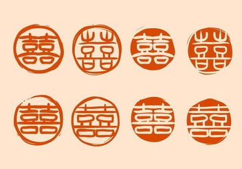 Free Chinese Wedding Symbol Vector - Free vector #406105