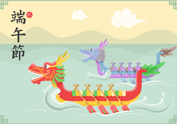 Dragon Boat Festival Vector Illustration - Kostenloses vector #422425